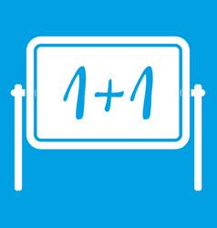Board icon white vector