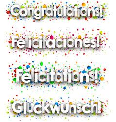 Congratulations banner with colorful confetti vector