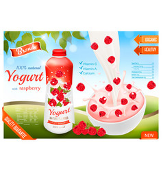fruit yogurt with berries advert concept yogurt vector image