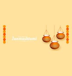 Hanging dahi makkhan banner for janmashtami vector