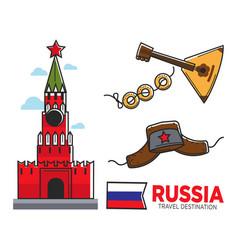 Russian travel symbols set vector