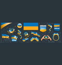 set national flag ukraine in vector image