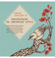 Celebration invitation in Japanese style vector image