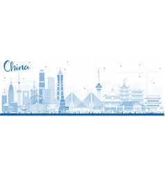 Outline china city skyline famous landmarks in vector