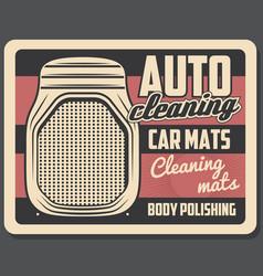 Car shop poster with auto floor mats vector