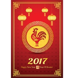 Chinese new year 2017 6 vector