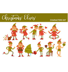 christmas elves holiday characters xmas tree and vector image