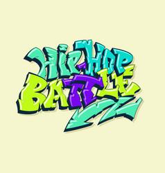 hip-hop battle in graffiti style web vector image