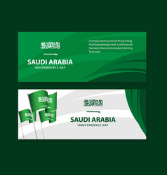 Saudi arabia independence day poster template vector