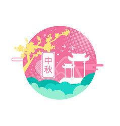 Sakura and triumphal arch shade for autumn event vector