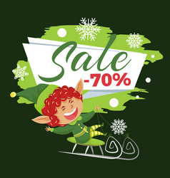 sale 70 percent off price promotional banner vector image