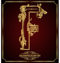 Calligraphic font Letter F vector image vector image