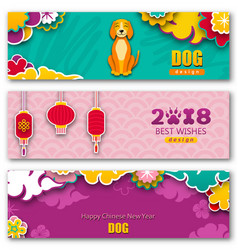 collection banners with chinese new year dog vector image vector image