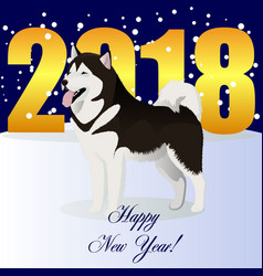 Happy new year card with alaskian malamute vector