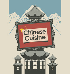 Banner for restaurant chinese cuisine with pagoda vector