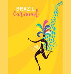 dancing women silhouette vector image