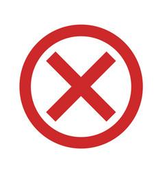 no sign icon simple vector image