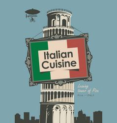 Banner for a restaurant italian cuisine vector