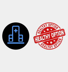 clinic building icon and distress healthy vector image