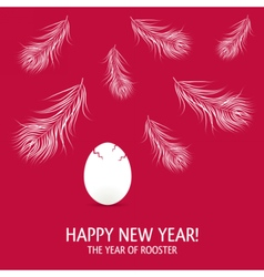 New year of rooster card with egg and feathers vector image