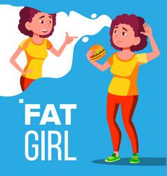fat girl eating a hamburger and dreaming to be vector image