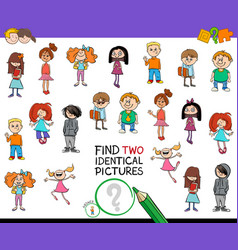 Find two identical kids game for children vector