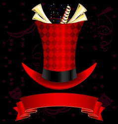 Top hat and fanfare vector