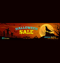 happy halloween sale howling wolf on moon vector image