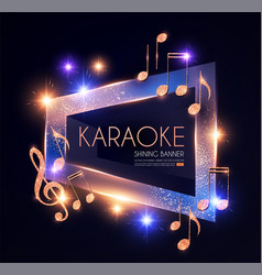 shining karaoke party banner with golden notes vector image