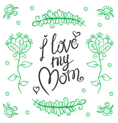 happy mother day design style vector image vector image