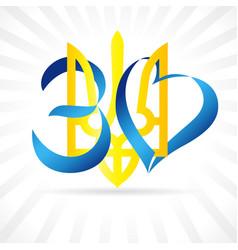 30 years anniversary ukraine independence day logo vector