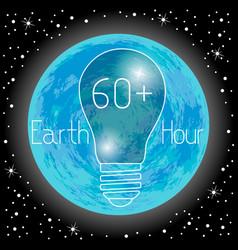 Earth hour 60 minutes the bulbs do not light vector