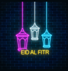 Eid al fitr greeting card with with fanus vector