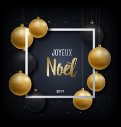 greeting banner with french inscription joyeux vector image