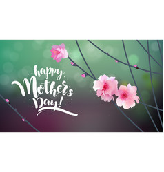 happy mother day background vector image vector image