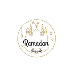 Ramadan kareem mono line vector