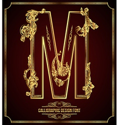 Calligraphic font Letter M vector image