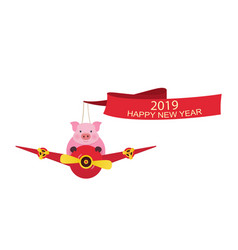 pig pilot flies on a plane with banner of happy vector image