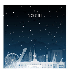 Winter night in sochi night city in flat style vector