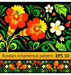 floral ornamental pattern vector image