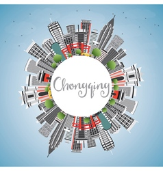 Chongqing Skyline with Gray Buildings vector