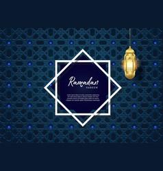 ramadan kareem geometry background with lantern vector image