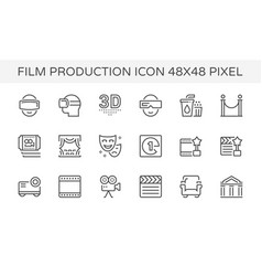 theater entertainment icon vector image