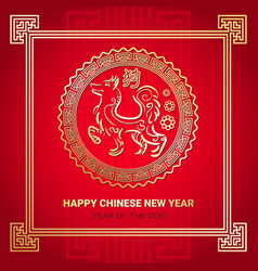 happy chinese new year greeting card 2018 lunar vector image