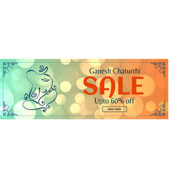 Lord ganesh chaturthi sale bokeh banner design vector