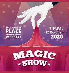 Magic show invitation poster circus show vector