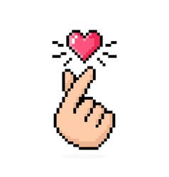 Pixel finger heart image for game assets vector