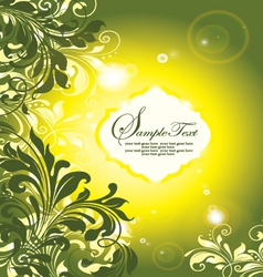 shower invitation vector image vector image