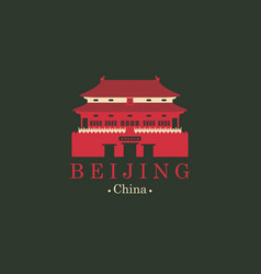 Travel banner with forbidden city beijing china vector