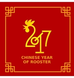 2017 Chinese year of rooster lettering vector image vector image